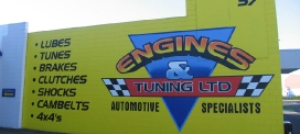 engines_tuning